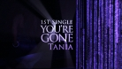 Tania's You're Gone music video includes 3D animation with a slick star shine lighting.